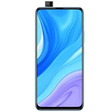 Huawei Y9s Dual SIM 128GB Mobile Phone